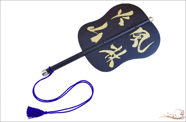 Japanese War Fan (Gunbai): Takeda Shingen