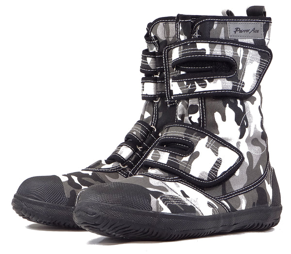 High Guard Power Ace Work Boots Camouflage White
