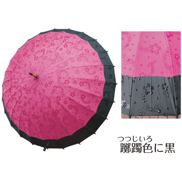 Magic Pattern Changing Umbrella