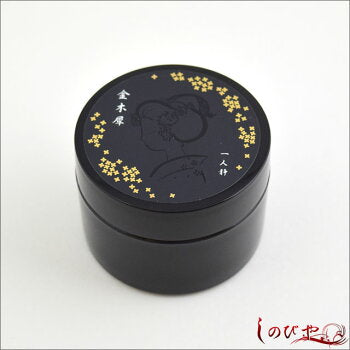 Kyoto Maiko's Cosmetic: Osmanthus Hand and Body Cream