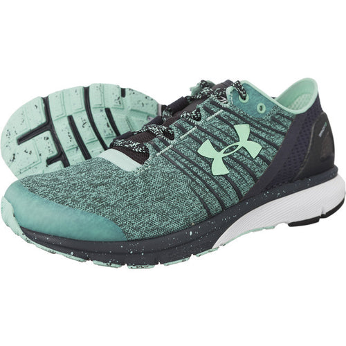 #04988  Under Armour Trainingschuhe CHARGED BANDIT 2 960