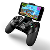 iElite - Gaming Controller for Smartphone