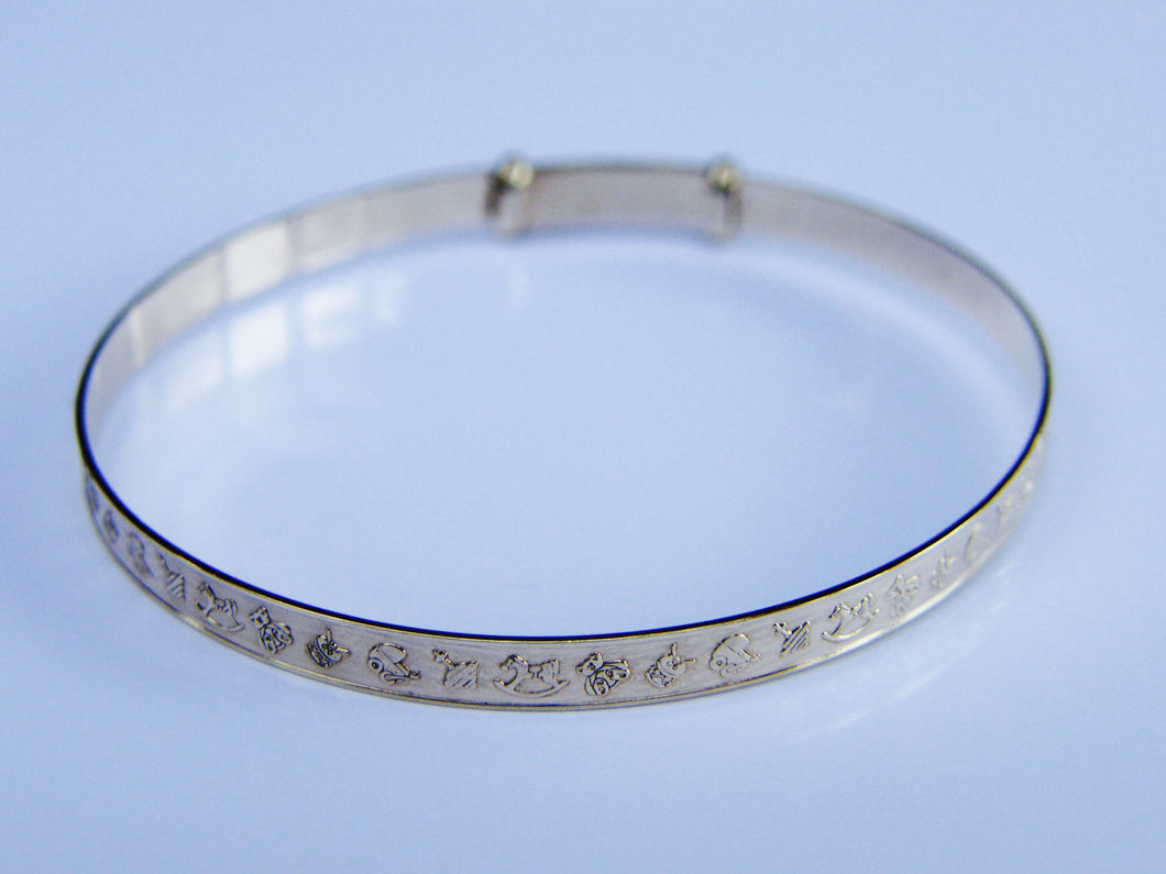 9ct Gold adjustable Baby Bangle - agiftireland