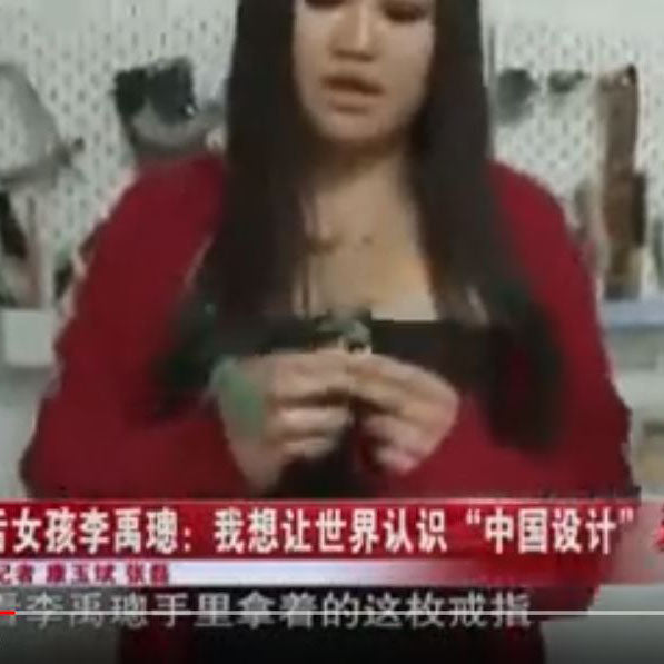 Chinese Central TV Feature