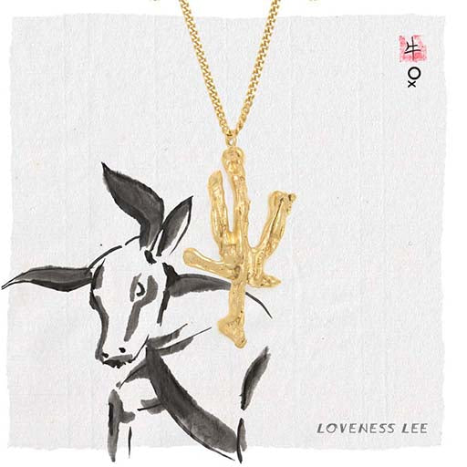 Loveness Lee Chinese Zodiac Lookbook Ox