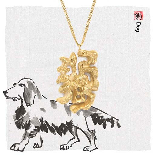 Loveness Lee Chinese Zodiac Lookbook Dog