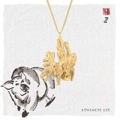 Loveness Lee Chinese Zodiac Lookbook  Pig