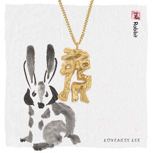 Loveness Lee Chinese Zodiac Lookbook rabbit