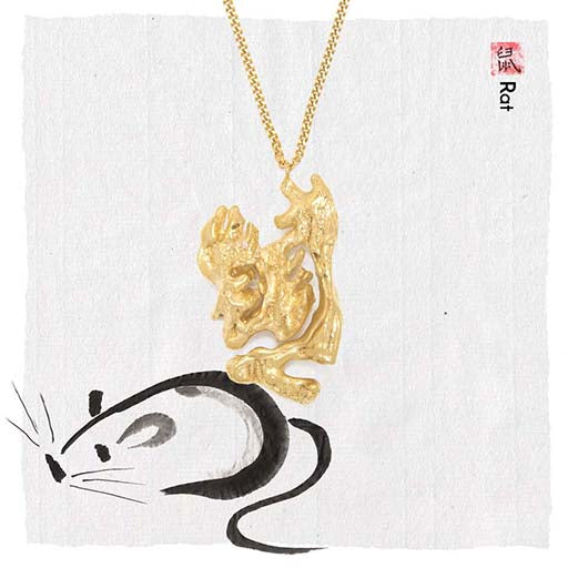 Loveness Lee Chinese Zodiac Lookbook Rat