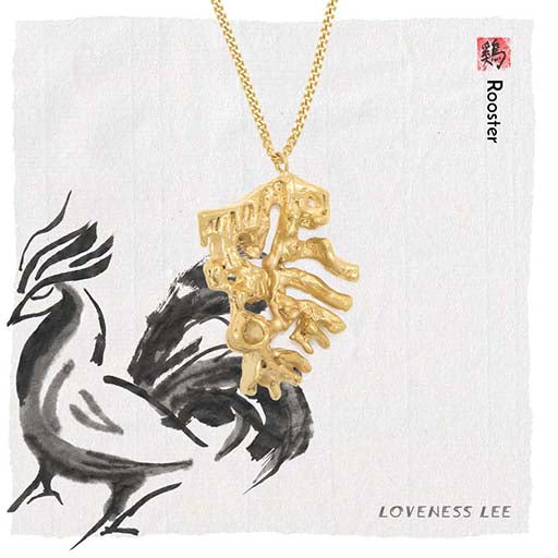 Loveness Lee Chinese Zodiac Lookbook  Rooster