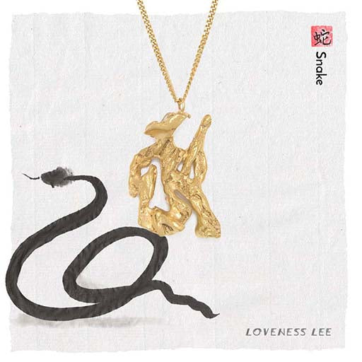 Loveness Lee Chinese Zodiac Lookbook Snake
