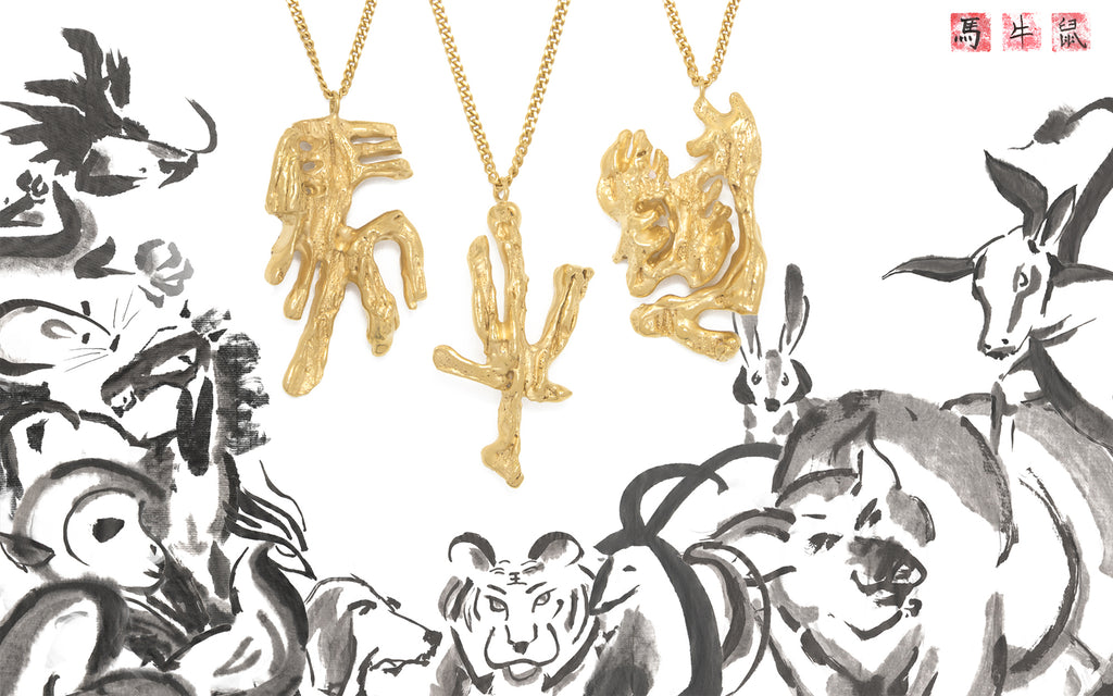 Loveness Lee Chinese Zodiac Colection
