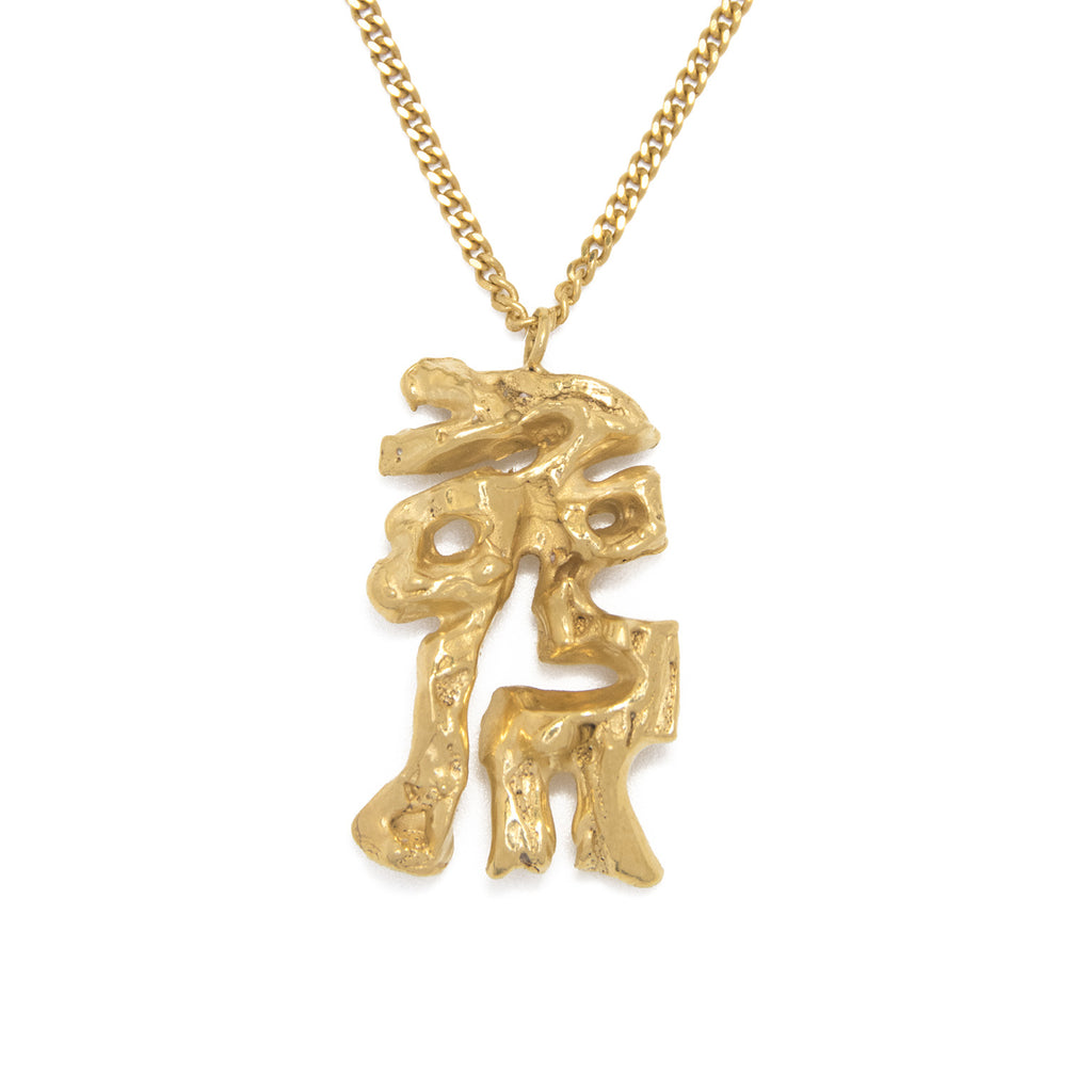 lee necklace uk image pendant gold horoscope zodiac dog loveness chinese