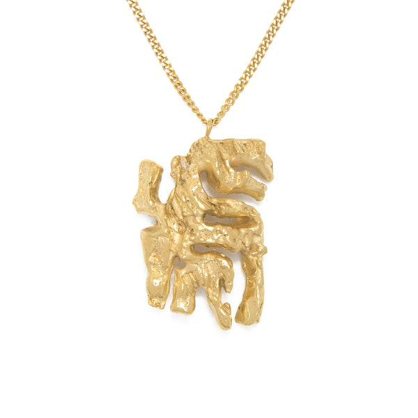 Chinese Zodiac Tiger Gold Pendant Necklace