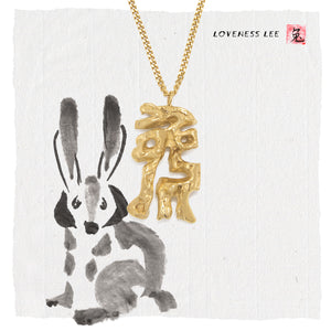 Chinese Zodiac Rabbit Gold Pendant Necklace