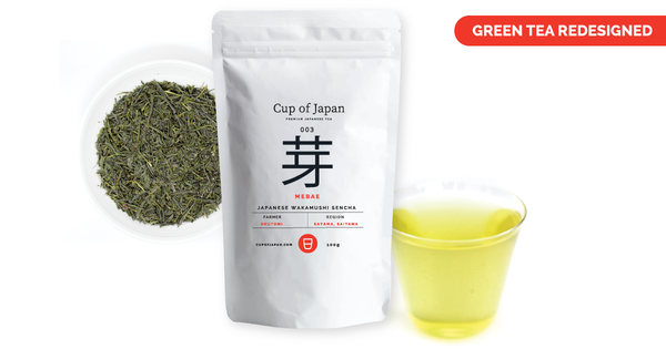 Redesigning Green Tea