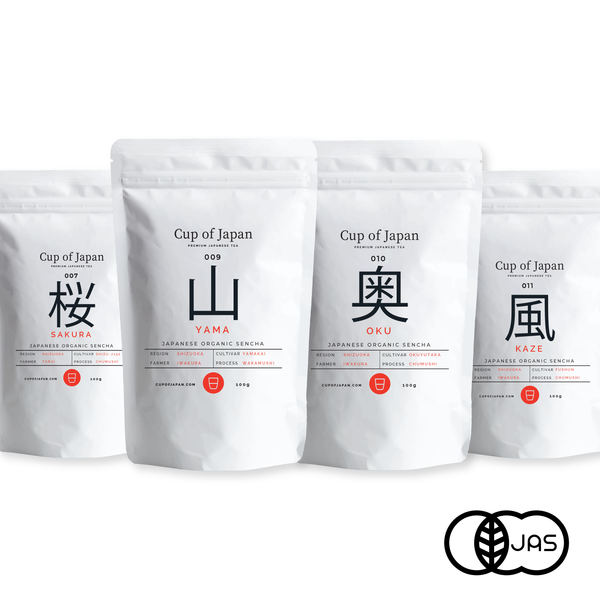 ORGANIC Tea Collection - 4 Pack
