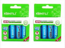 8 Pack Kentli PH5 AA 3000mWh