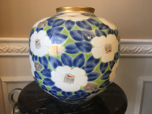 "Vintage Japanese Cobalt Blue White with White Flowers 9"" Porcelain Signed Vase"