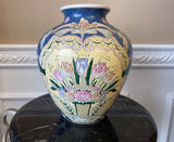 Vintage WBI Signed Chinese Porcelain Colorful Floral Vase