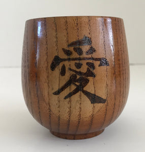 Bamboo Cup with Wood burned Chinese Calender Symbol for Love - Nature Land Candles