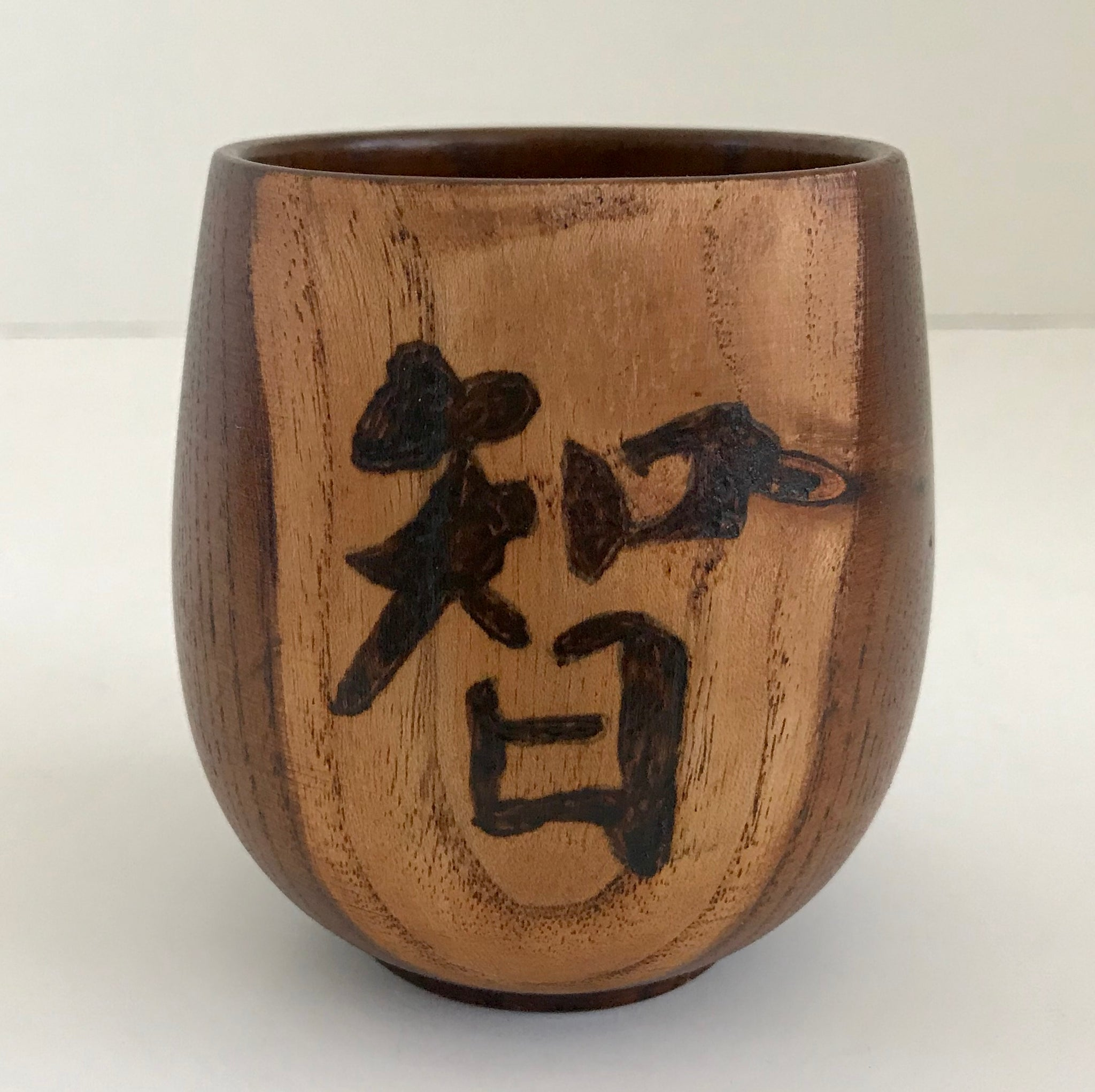 Bamboo Cup With Wood Burned Chinese Calender Symbol For Wisdom