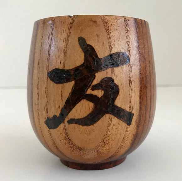 Bamboo Cup with Wood burned Chinese Calender Symbol for Friend - Nature Land Candles