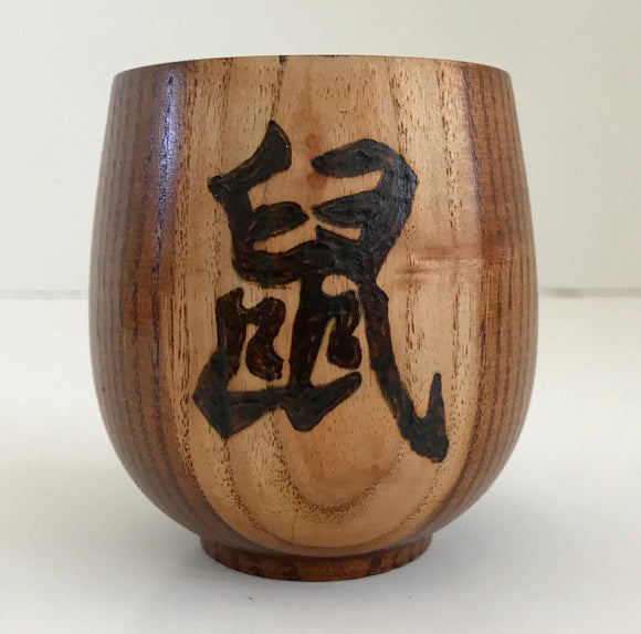 Bamboo Cup with Wood burned Chinese Calender Symbol for Year of the RAT - Nature Land Candles