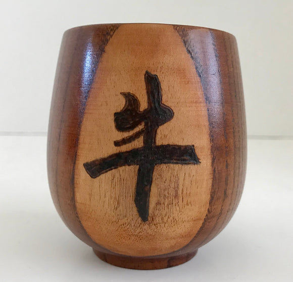 Bamboo Cup with Wood burned Chinese Calender Symbol for Year of the OX - Nature Land Candles