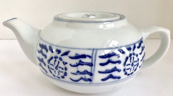 Blue and White Ceramic Chinese 3 Cup Teapot - Nature Land Candles