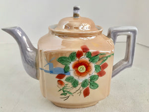 Lusterware Japan Orange and Blue Hand Painted Floral 4 Cup Teapot - Nature Land Candles