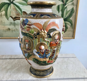 "Japanese Satsuma 12 1/2"" Hand Painted Vase With Raised Samurai and Geisha - Nature Land Candles"