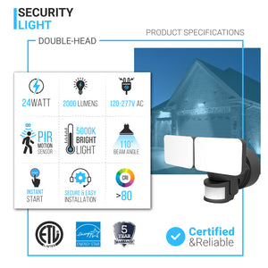 120V 24W Security Light Double-head 2000LM 5000K 50000H, PIR, ETL+ES