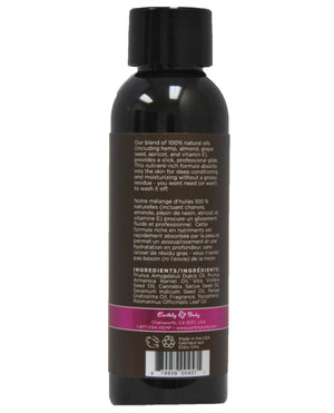 Earthly Body Massage & Body Oil - 2 oz Skinny Dip
