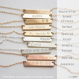 Foreign Language Necklace, Greek letter necklace,