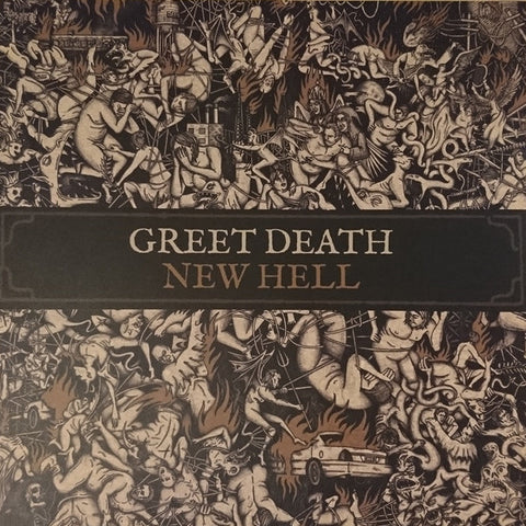 Greet Death - New Hell (Tour Exclusive Oxblood Vinyl LP x/300)