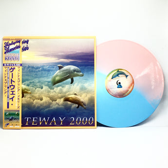 MindSpring Memories - Gateway2000 (Limited Edition Pink / Blue Split Color Vinyl 2xLP x/150 w/ OBI)
