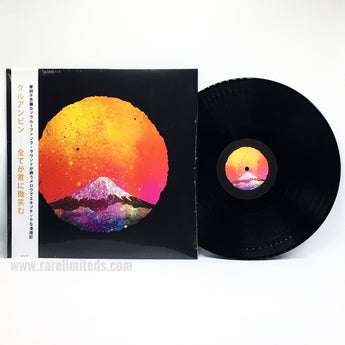 Khruangbin ‎– 全てが君に微笑む [Everything Smiles To You] (Japan Exclusive Vinyl LP w/ OBI) - Rare Limiteds