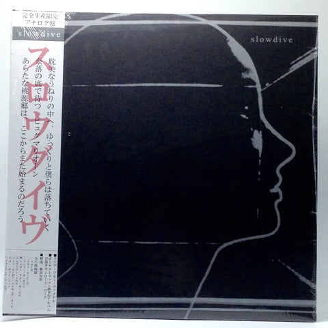 Slowdive - Slowdive [Self-Titled] (Japanese Edition Translucent Blue Vinyl LP w/ OBI x/300) - Rare Limiteds