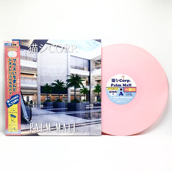 猫 シ Corp. - Palm Mall (Limited Edition Pink Vinyl LP x/250)