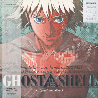 "Kenji Kawai - Ghost In The Shell (Deluxe Edition Vinyl LP + 7"")"