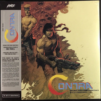 Contra Soundtrack (Limited Edition SDCC Exclusive Tri-Color Vinyl LP x/1000) - Rare Limiteds
