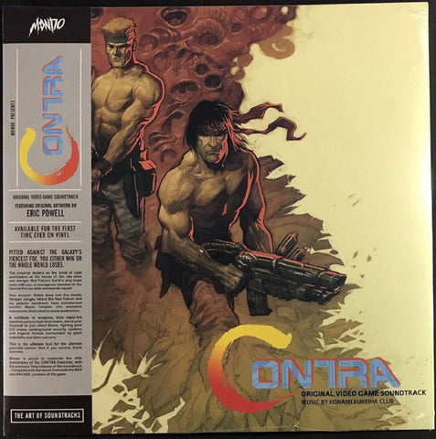 Contra Soundtrack (Limited Edition SDCC Exclusive Tri-Color Vinyl LP x/1000)