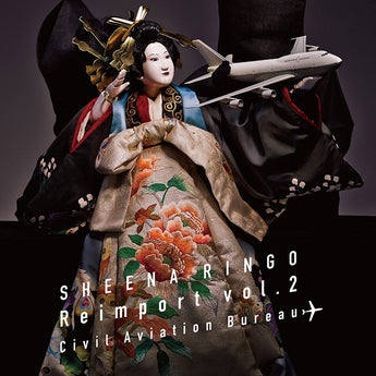 Sheena Ringo - Reimport Vol. 2: Civil Aviation Bureau (Limited Edition Japan Import 180-GM Vinyl LP)