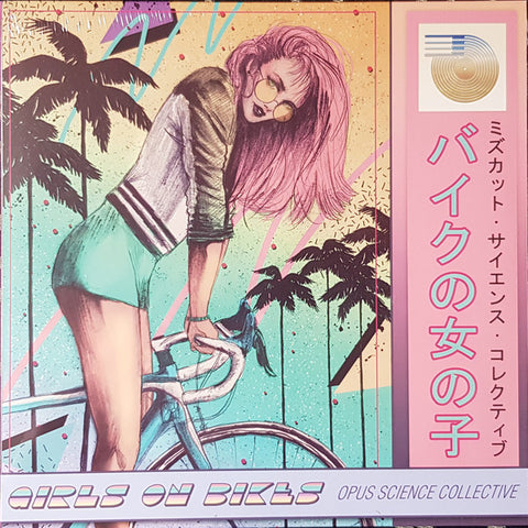 "Opus Science Collective - Girls On Bikes (Limited Edition 12"" Vinyl EP x/228) - Rare Limiteds"