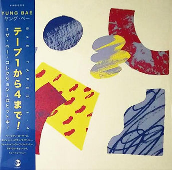 Yung Bae - Bae Tapes 1-4 (Vinyl Digital Exclusive Vinyl 2xLP x/500)