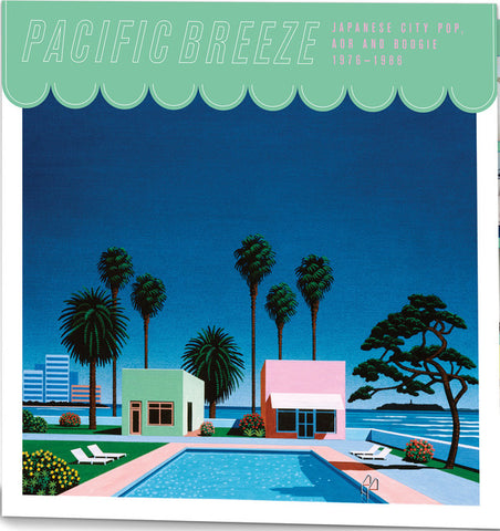 Various Artists - Pacific Breeze: Japanese City Pop, AOR And Boogie 1976-1986 (Limited Edition Beach Ball Tri-Color Vinyl 2xLP)