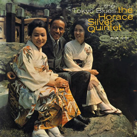 The Horace Silver Quintet - The Tokyo Blues (Analogue Productions Limited Numbered Edition Vinyl 2xLP)