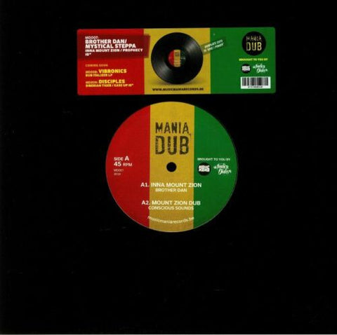 "Brother Dan / Conscious Sounds / Mystical Steppa - Inna Mount Zion / Prophecy Step (10"" Vinyl)"