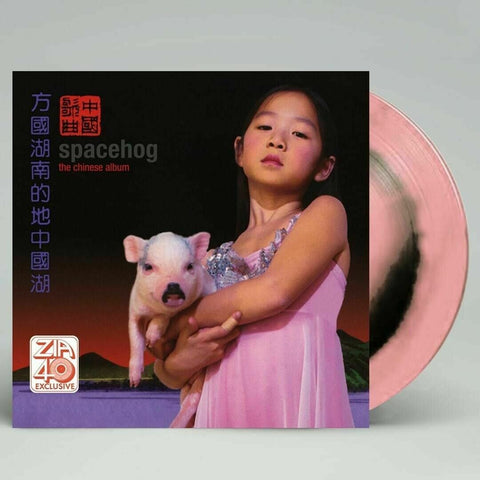 Spacehog - The Chinese Album (Zia Records Exclusive Black In Pink Vinyl LP x/300)